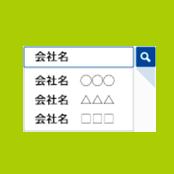 イメージチェッカーはブランドイメージを守るための機能を備えています。